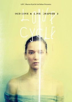 W_960_poster_lovecycle_facebook